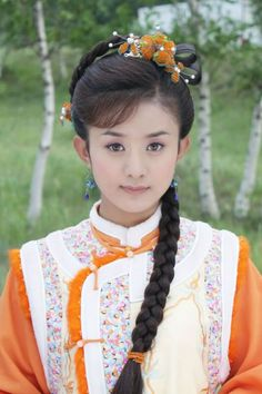 Tình Nhi Kiss Goodnight, Zhao Li Ying, Scarlet Heart, Hanfu, Asian Beauty, My Idol, Hot Girls, China, Japan