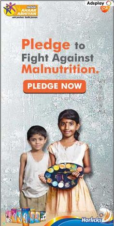 http://www.jap24news.com/ PLEDGE NOW- Horlicks will feed one hungry kid.(Your Single PLEDGE)