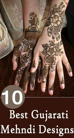Best Gujarati Mehandi Designs