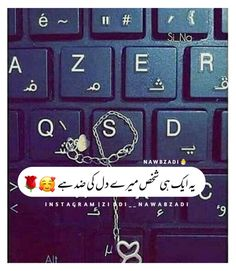 Love Poetry Images, S Love Images, Love Romantic Poetry, Love Poetry Urdu, Poetry Pic, Simple Love Quotes, Secret Love Quotes, Love Picture Quotes, True Love Quotes