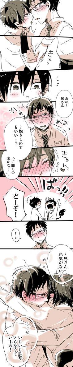 Tags: Anime, Ao no Exorcist, Okumura Rin, Okumura Yukio, Pixiv Id 2997306