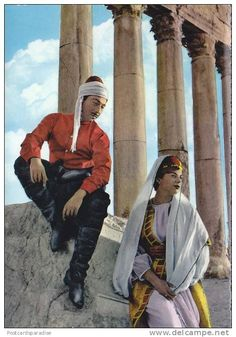 Liban Lebanon Baalbeck Lebanese Types Native Folk people Costume Ethnic postcard 60s
