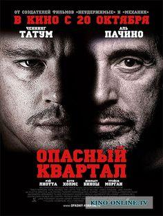 Опасный квартал (2011) смотреть онлайн