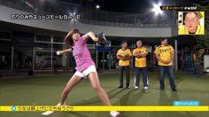 この女の子の投球フォームWWWWWWWWWWWWWWWW | 2ちゃんねるスレッドまとめブログ - アルファルファモザイク