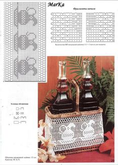 imgbox - fast, simple image host, page 29 Filet Crochet, Crochet Borders, Crochet Diagram, Crochet Motif, Crochet Lace, Lace Border, Deco, Lace Trim, Knitting