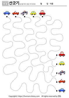 Montessori, Preschool, Kids Rugs, Lyrics, Kindergarten, Kid Friendly Rugs, Day Care, Preschools, Nursery Rugs