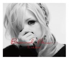Brand New. The Faceless, Black Veil Brides, Life Pictures, Beautiful Voice, Akatsuki, Vocaloid, Brand New, People, Style