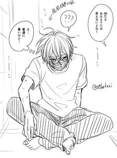 Manga Art, Manga Anime, Anime Art, Art Reference Poses, Drawing Reference, Onii San, Digital Art Anime, Ayato, Anime Sketch