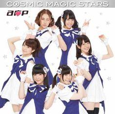 """CD◇『COSMIC MAGIC STARS / A応P』「アニメ""""勝手に""""応援プロジェクト」から生まれた6人組アイドルユニット・A応Pの2ndシングル。"""