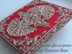 OK.RU - book cover, made out of jute with a technique similar to quilling