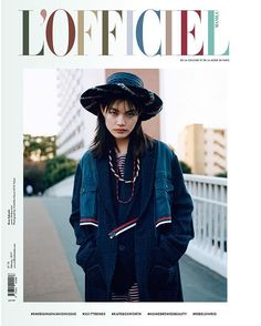 Check out this month's special digital cover exclusively available on Zinio and Magzter  LOFFICIEL MANILA Nº18 #RINAFUKUSHI February 2017 Our cover girl and emerging Filipino-Japanese model Rina Fukushi @rinao127 makes a case to Celene Sakurako about modeling for self-expression. Designers from Milan to Moscow take an art approach to the accessories game. Herbal ingredients and ancient beliefs culminate in the latest beauty products and treatments to check out right now. Neal P. Corpus @nlpz…