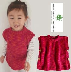 Child's Tunic and Vest knitting pattern
