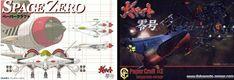 Leiji Matsumoto's Dai Yamato Zero-Go | CosmoDNA