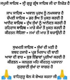 Gud Thoughts, Good Thoughts Quotes, Shri Guru Granth Sahib, Gurbani Quotes, Hindi Words, Positive Vibes, Positivity, Wordpress, Motivational