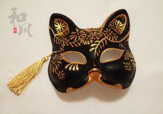 Kühle Japan Stil Natsume Buch der Freunde Natsume Yuujinchou nyako Sensei Fuchs Parteischablone Halloween Maske Cosplay Kostüm in aus Party-Masken auf AliExpress.com | Alibaba Group