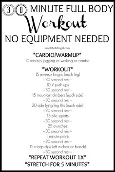 A 30 Minute At Home Full Body Workout: No Equipment Needed