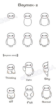 Baymax-2 Little Baymax emoji from @基质的菊长大人                              …