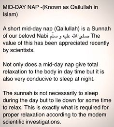 Taking a nap is sunnah ☺ Arabic Quotes, Islamic Quotes, Allah God, Short Messages, Islamic Pictures, Hadith, Deen, Excercise, Quran