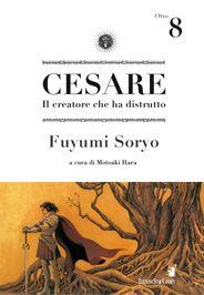 Shoujo, Cover, Books, Libros, Book, Book Illustrations, Libri