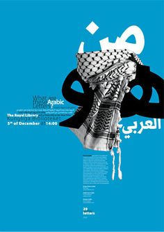 """""""Who is the Arab"""", poster, by Pascal Zoghbi"""