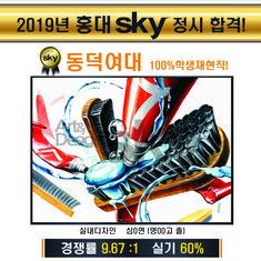 Sky Art, Comic Books, Illustration, Illustrations, Cartoons, Comics, Comic Book, Graphic Novels, Comic