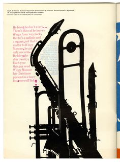 graphic from the USIA's graphic arts exhibition that toured the USSR by Herb Lubalin (1962)