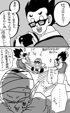 Disfraz de Piccolo. Pan. Gohan.
