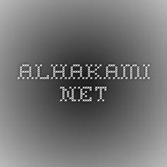 alhakami.net