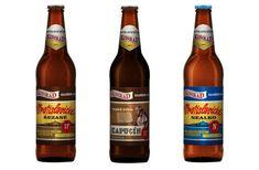 Vratislavické pivo má nové etikety Beer Bottle, Drinks, Drinking, Beverages, Beer Bottles, Drink, Beverage