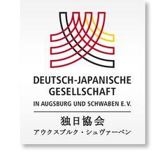 Japanisches Frühlingsfest Augsburg 2016 - Augsburg, Deutschland, 8. Mai 2016 ~ Anime Nippon~Jin - Kagi Nippon He