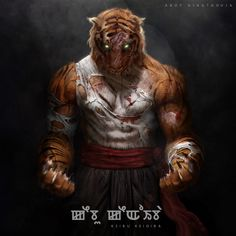 Fantasy Creatures, Mythical Creatures, Fantasy Character Design, Character Art, Image Lion, Tiger Artwork, Werewolf Art, Fantasy Beasts, Lion Pictures