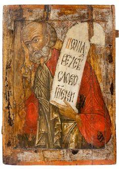 Ikoon: Profeet Jonas - Icon of the Prophet Jonah