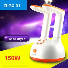 ZLGX-01 Shoes dries cooking deodorization sterilization Dry Dries Shoes 6 files Timing 220V/ 50 Hz milky white, sky blue Color