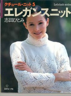 Vamos tricotar série NV3861 2000-05 sp_1.jpg