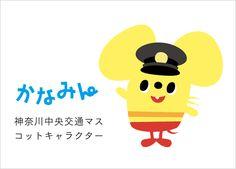 小田急グループインフォメーション|ODAKYU VOICE