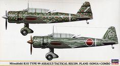 三菱 九九式偵察機 Ki51
