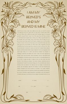 Ketubah - Art Deco Flowers.