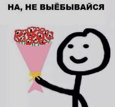 Stupid Memes, Dankest Memes, Hello Memes, Happy Memes, Funny Mems, Cute Love Memes, Crush Memes, Mood Pics, Sad Day