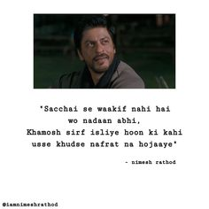 Shyari Quotes, Movie Quotes, Life Quotes, Love Parents Quotes, First Love Quotes, Bollywood Love Quotes, Filmy Quotes, Illness Quotes, Real Friendship Quotes