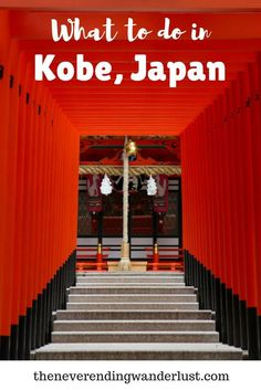 Visit Kobe, Japan - a fantastic day trip from Osaka. Click here to read more about the food and lovely gardens of Kobe! ********************************** Kobe | Japan | Osaka | Kobe Beef | Japanese Garden | Japanese Pancake | Japan Travel | Japan Tourism | Osaka Food | Japan Food