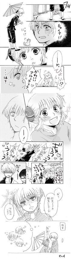 I don't understand japanese but my heart understands this story xD Okikagu Doujinshi, Amazing Pics, Manga Comics, Anime Ships, Anime Love, Anime Couples, Comic Strips, Kawaii Anime, Akatsuki