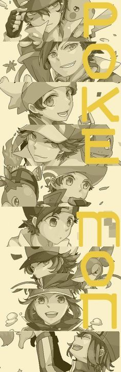 Protagonisti mashili in pokemon Pokemon Quotes, Pokemon W, Pokemon People, Pokemon Ships, Pokemon Comics, Pokemon Fan Art, Pikachu, Lugia, Anime Chibi