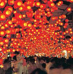 '提灯祭り' Fire festival in Yamaguchi Japan