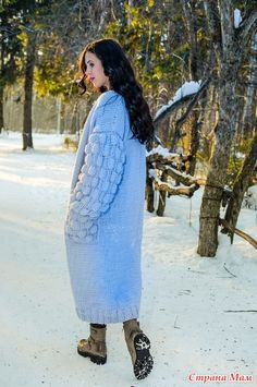 19 Outfits Ideas With Bobble Cardigan Blue Cardigan, Long Sweaters, Crochet Clothes, Knit Dress, Boho Chic, Lace Skirt, Knit Crochet, Dressing, Knitting