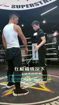 #kungfuworld #kungfupanda #kungfulife #kungfu #wushu #kungfufashion #kungfustyle #sifu #shaolintemplechina #chinamartialarts #kungfumaster #wayofmartialarts #martialartist #martialarts #shaolinkungfu #wushulife #wudanglife #lifestyleofawarrior #wushu #buuwushu #shaolin #shaolintemple Martial Arts Styles, Martial Arts Techniques, Self Defense Techniques, Home Workout Men, Gym Workout Videos, Boxing Workout, Self Defense Moves, Self Defense Martial Arts, Martial Arts Workout