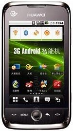 Marhaba: Huawei C8600 Firmware