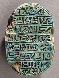 Scarabée célébrant les chasses au lion d'Aménophis III (musée du Louvre).
