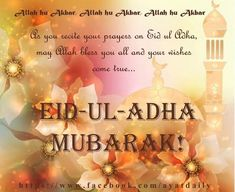 Eid ul Adha Images, Bakra Eid Images, Eid ul Adha Wishes Images, Eid ul Adha Mubarak Images Eid Ul Adha Mubarak Greetings, Eid Ul Azha Mubarak, Eid Mubarak Status, Eid Mubarak Quotes, Eid Quotes, Eid Mubarak Greetings, Ramadan Mubarak, Jumma Mubarak, Quotes Images