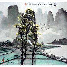 """Chinese Landscape Painting """"Fishing Boats"""" - Square Chinese Calligraphy, Paintings, Seal Stones, Teapot, Jewelries"""