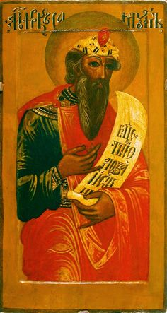 Icon of the prophet Samuel from the century. Tempera on wood. In the collection of the Donetsk regional art museum. Bible Hébraïque, Hebrew Bible, St Clare's, Russian Icons, Black History Facts, Orthodox Icons, Painting Techniques, Art Museum, Historia
